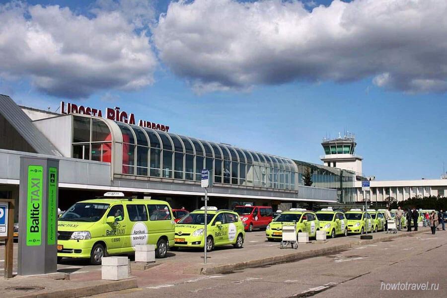 такси из аэропорта Риги в центр города